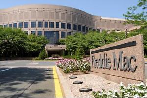 Conforming Fannie And Freddie Loan Limits Remain Unchanged In 2013